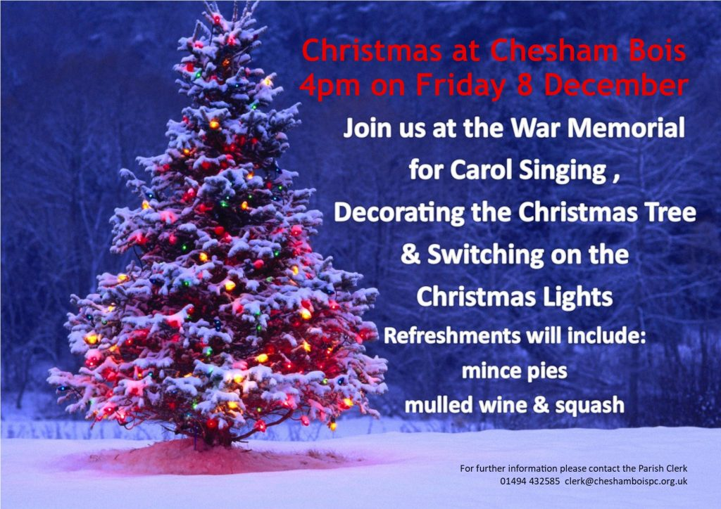 2017 Christmas Lights Poster